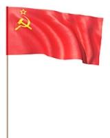 Флаги исторические