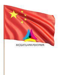 флаг китая
