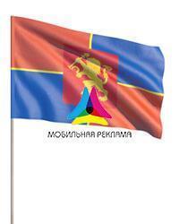 Флаг Красноярска